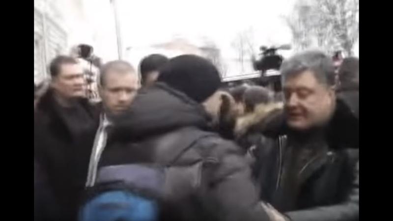 Мужик в лоб Порошенке: Я тебе набью морду Урод. Дульский- сказал правду про президента