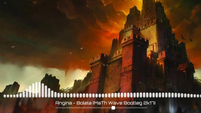Angina - Bolela (MaTh Wave Bootleg 2k17)
