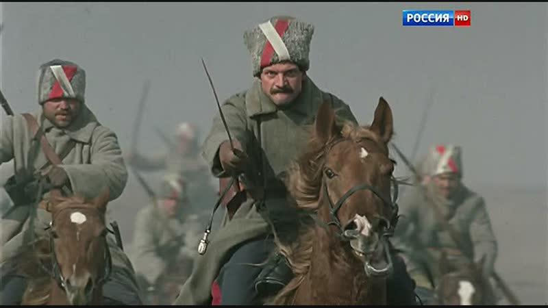 Тихий Дон (2015) Разгром вешенскими повстанцами отряда красных в станице