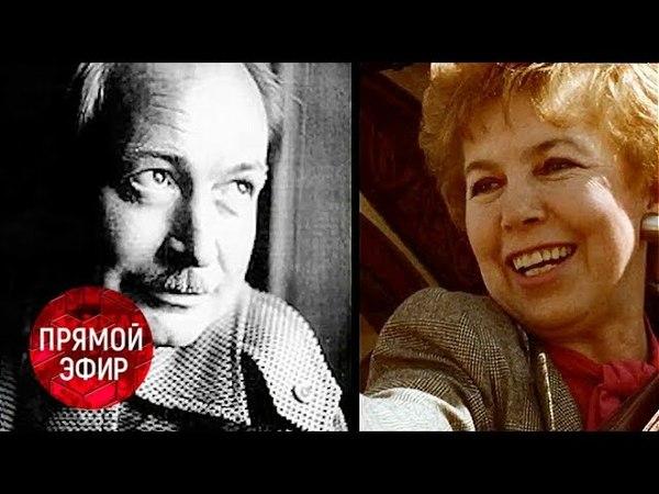 Умер брат Раисы Горбачёвой, которого она 30 лет скрывала в психбольнице. Андрей Малахов. Прямой эф…