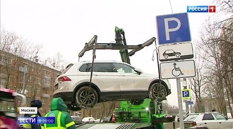 Вести.Ru: Водители записываются в инвалиды из-за льготной парковки