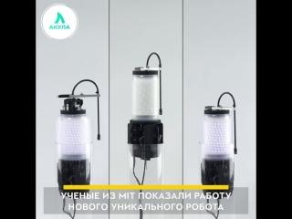 Робот, который создает предметы из пластика | АКУЛА