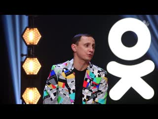 Анекдот шоу: Вадим Галыгин про развратного врача