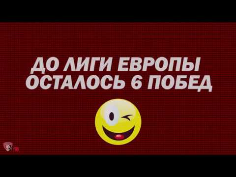 Анонс матча Текстильщик Иваново ФК Химки