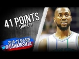 Kemba Walker Full Highlights 2018.10.17 vs Bucks - 41 Pts, 7 Threes! FreeDawkins