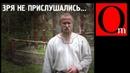 Пророческие слова русского националиста. Сентябрь 2014 года