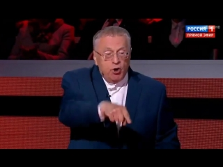 - Это говорит депутат государственной думы на центральном канале России. В студии ему не п
