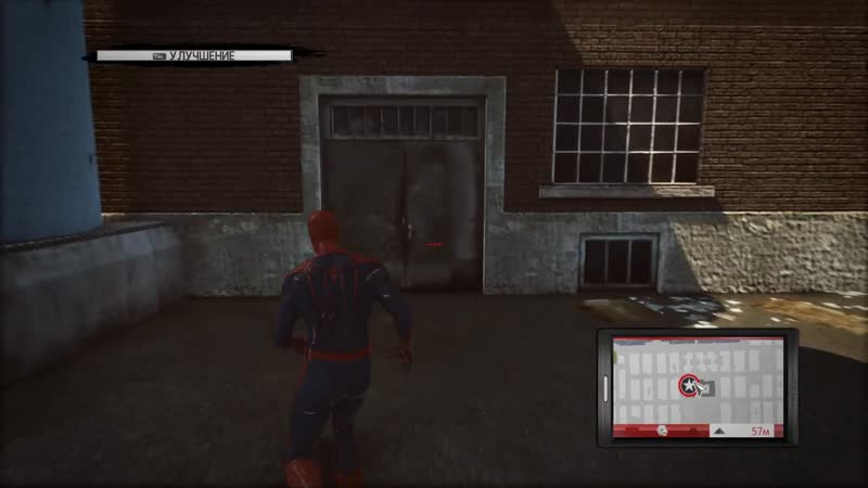 моё личное прохождение игры the amazing spider-man часть 2