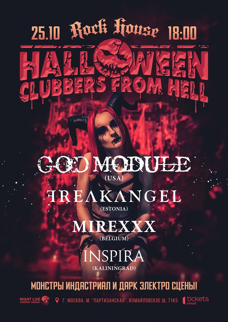 Афиша Москва HALLOWEEN - CLUBBERS FROM HELL 2019
