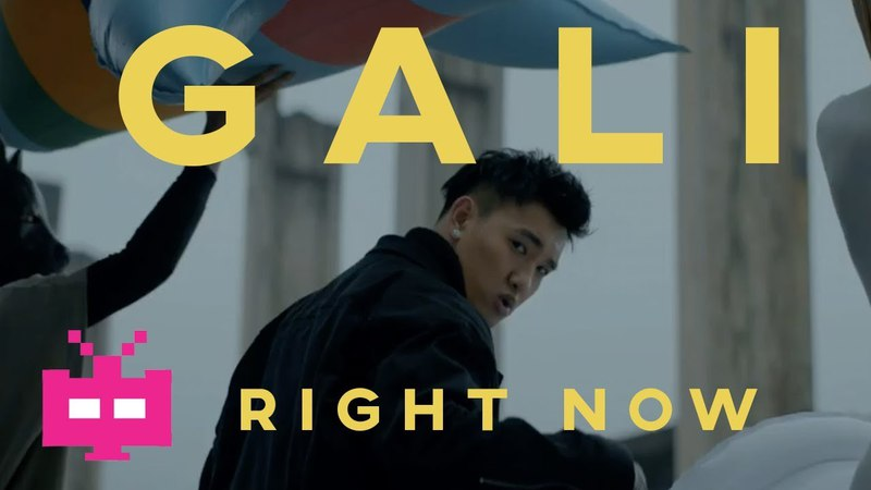 GALI - RIGHT NOW [ OFFICIAL MV ] 💣EXCLUSIVE 💣