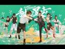 """【甜蜜暴击】首发""""青春正燃""""版预告 鹿晗误入女校爆笑闹乌龙 Luhan Sweet Combat - Trailer"""