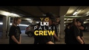 THE YO LKI PALKI CREW