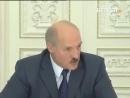 Лукашенко - Медведев лжет, а с пьяным Ельциным было непросто