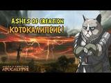 ЖДЕМ Старт Ashes of Creation Apocalypse c Котеем (10 часов и не дождались DD)
