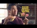Amber Liu and Mike Bow Debate McDonald's Classics with Bacon | McDonald's