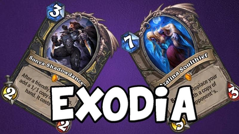 The Rogue Exodia Dream Combo