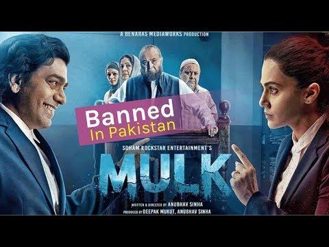 Rishi Kapoor's Mulk Banned In Pakistan | Taapsee Pannu | Abhinav Sinha