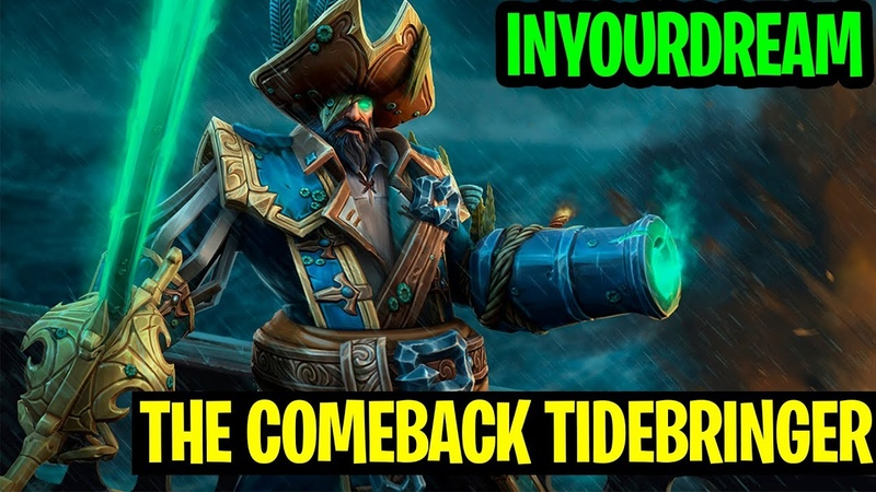 1 Tidebringer To Comeback An Entire Game Inyourdream Dota 2