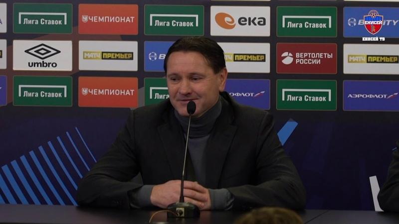 Дмитрий Аленичев: Есть досада от результата, могли добиться большего