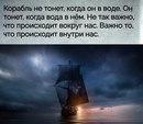 Софья Шохина фото #13