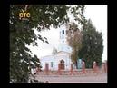 СТС Курск Городские истории Введенская церковь 4 октября 2013 года
