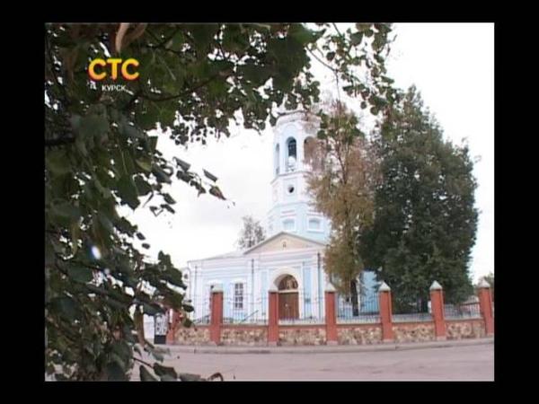 СТС-Курск. Городские истории. Введенская церковь. 4 октября 2013 года