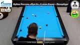 С. Луцкер (S. Lutsker) vs Р. Чинахов (R. Chinakhov) 18 Russia Open 9-ball 2019 2 tour