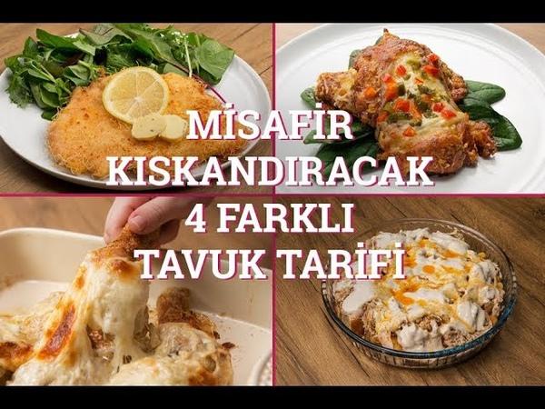 Misafir Kıskandıracak 4 Farklı Tavuk Tarifi (Seç Beğen!)   Yemek.com