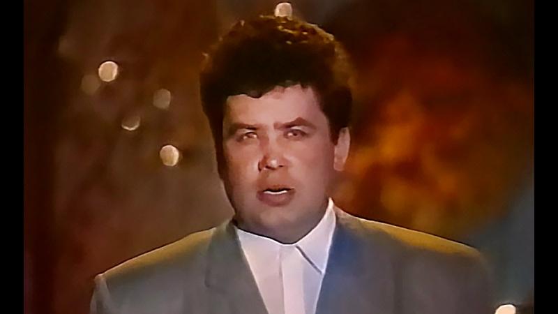 Трамвай пятерочка - Любэ (Николай Расторгуев) 1992т