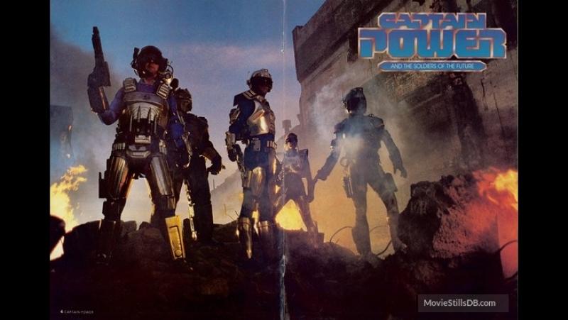 1987 - Капитан Пауэр и солдаты будущего / Captain Power and the Soldiers of the Future (5-8)