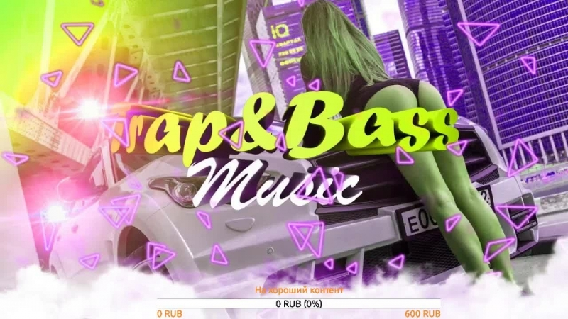 Best Gaming Music Mix 2018 Electro House Trap EDM Drumstep Dubstep Drops