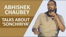 Sonchiriya Mein 1975 Ki Emergency Ko Alag Tarah Se Dikhayi Gayi Hai Abhishek Chaubey