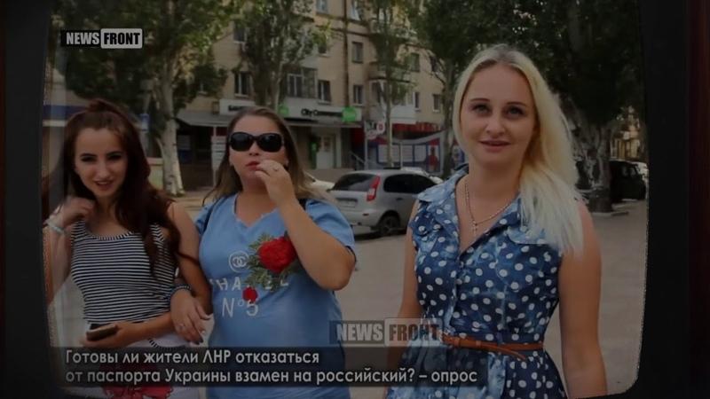 Почему Луганск не нужен России: ответ очевиден