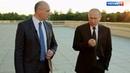 Новости на Россия 24 • Валаам: Владимир Путин о православии, коммунизме и вере