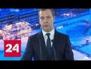 На Ямале досрочно запустили третью линию завода по сжижению природного газа - Россия 24