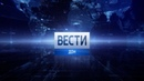 в Усть-Донецком районе планируют строить новую шахту