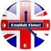 Разговорный английский | English Time | Бобруйск