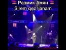 Концерт Размика Амян - Sirem qez lianam размикамян кремлевский концерт армения ереван арарат севан армянин армян