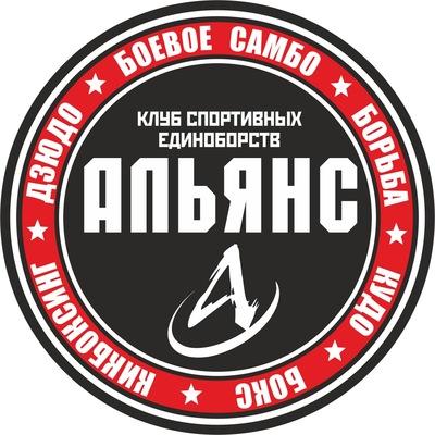 Иван Боевой