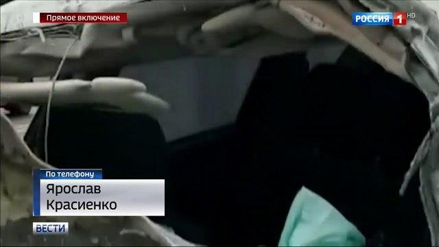 Вести-Москва • Авария на Варшавском шоссе: пострадавшим предстоят тяжелые операции