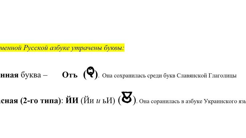 Разговорный Русский язык. Серия 1.