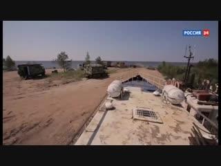 Возвращение флотилии. Специальный репортаж Александра Лукьянова - Россия 24