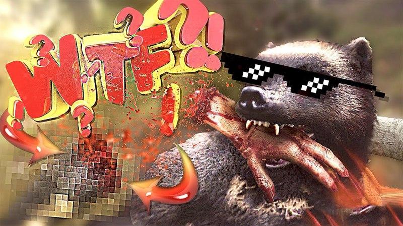 БЕССМЕРТНАЯ ТВАРЬ - Far Cry 5