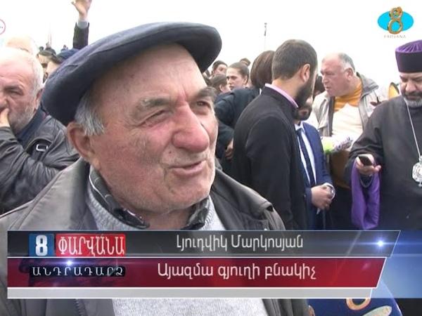 ՀՀ Վարչապետ Նիկոլ Փաշինյանը Սամցխե Ջավախ1