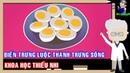 Ba chỉ con cách Biến trứng luộc thành trứng sống| KHOA HỌC THIẾU NHI