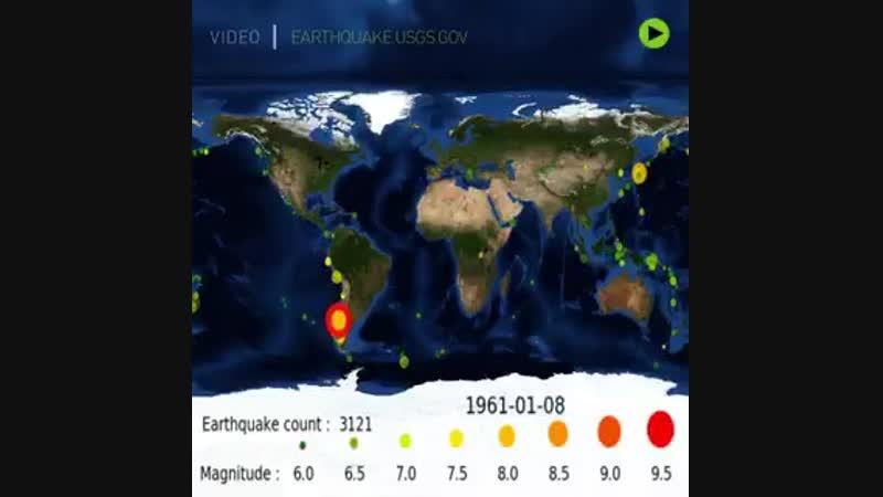 Дрожь Земли. 9 000 землетрясений в одной минуте.