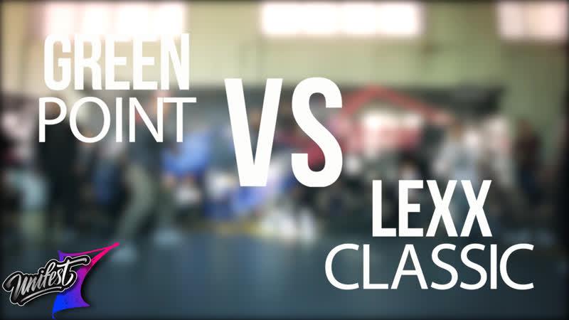RANDOM 1vs1 PRO KIDS 1 2 Green Point vs Lexx Classic