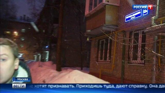 Вести-Москва • Врача не вызвать, в детсад не попасть чиновники поменяли адрес дома втайне от жильцов