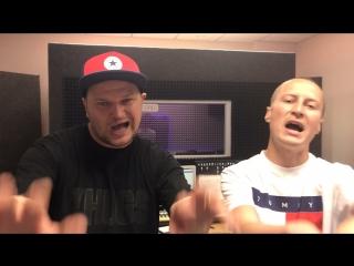 Trezv/Казян - Приглос на «Я делаю добро»