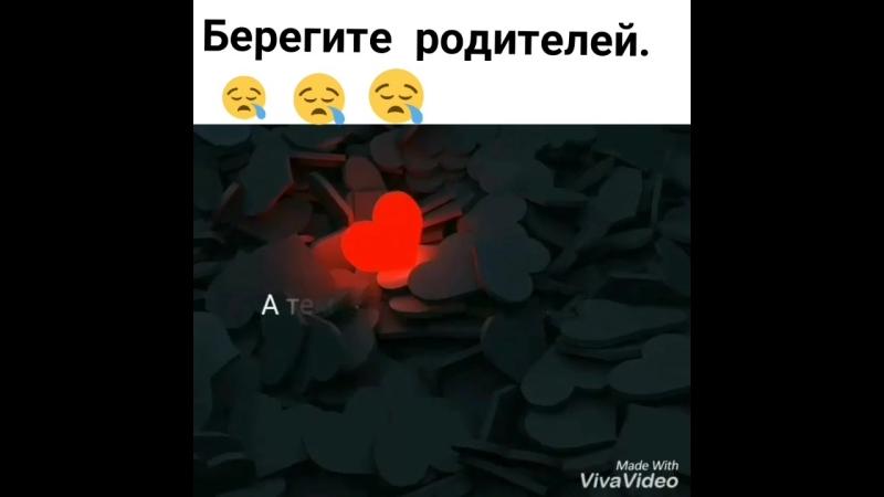 VID_35880923_171731_366.mp4